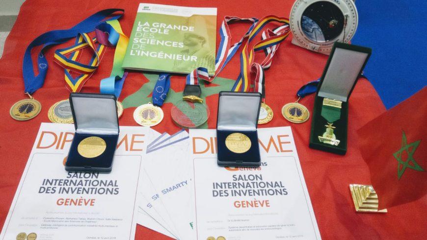 المغرب يتوج في أربع مسابقات عالمية في مجال الاختراع