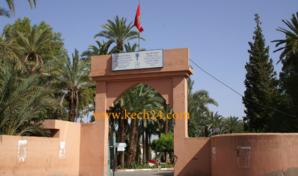 عاجل : انتحار فتاة عشرينية بمستشفى مرشيش