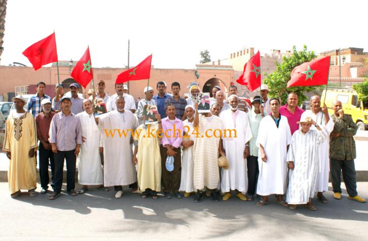 احتجاج سكان جماعة اگفاي امام مقر ولاية جهة مراكش بعد رفض استقبالهم من طرف المسؤولين