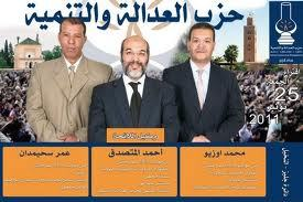عاجل : احمد المتصدق مرشح العدالة والتنمية، اول من وضع ترشيحه للانتخابات البرلمانية الجزئية