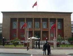 عاجل : إغلاق باب الترشيحات للانتخابات البرلمانية الجزئية بأربعة مرشحين