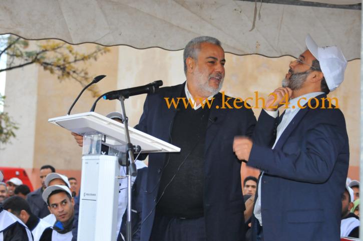 عبد الاله بنكيران بمراكش لحشد الدعم لأحمد المتصدق مرشح حزب العدالة والتنمية للانتخابات البرلمانية الجزئية