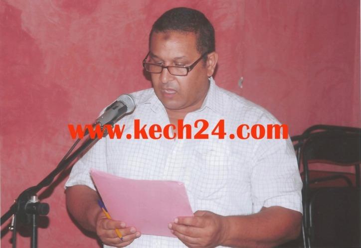 المهدي رضى رئيسا جديدا لفريق العهد الرياضي المراكشي لكرة القدم