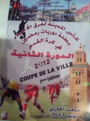 دوري كأس المدينة لفرق الأحياء في دورته الثانية بمراكش