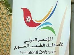 مراكش تحتضن الاجتماع الوزاري الرابع لمجموعة أصدقاء الشعب السوري يوم 12 دجنبر المقبل