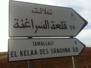 جرار يتسبب في حادثة سير بتملالت إقليم قلعة السراغنة