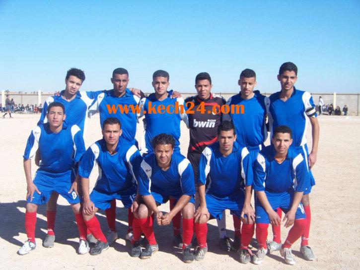 الجامعة الملكية المغربية لكرة القدم تعترف رسميا بفريق الإتفاق المراكشي ضمن قسم الهواة الثاني