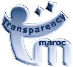 الهيئة الوطنية لحماية المال العام بالمغرب تنظم يوما دراسيا تكوينيا حول موضوع