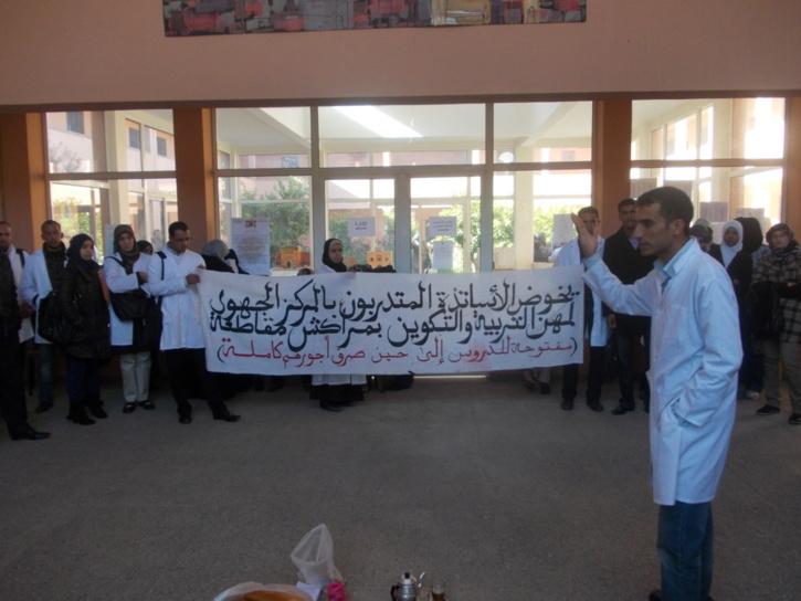 الأساتذة المتدربون بالمركز الجهوي لمهن التربية والتكوين بمراكش يخوضون إضرابا مفتوحا