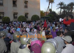 راديما ..من الاحتجاج الى الابتزاز