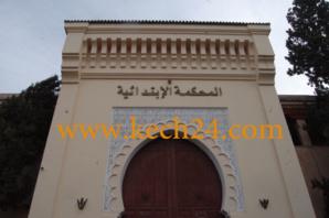 محاكمة فندقي وطالب جامعي بتهمة الاعتداء على شرطي مرور بمراكش