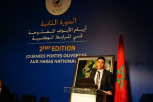 مراكش : تنظيم المرحلة الرابعة من الدورة الثانية للأيام المفتوحة في المرابط الوطنية