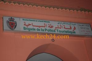 سرقات بالجملة واعتداء على السياح بحي جيليز بمراكش