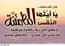 والد الزميل عبد النبي الوراق في ذمة الله