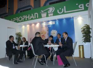 اختتام فعاليات الدورة ال10 للمعرض الدولي للصيادلة