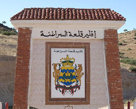 خطير: هدم موقع أثري بقلعة السراغنة لأسباب مجهولة