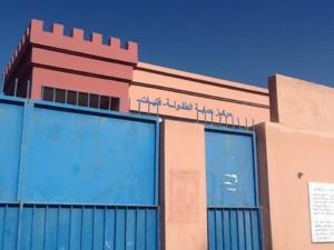 خطير : عصابة تختطف ثلاث قاصرات من مركز حماية الطفولة للفتيات بمراكش