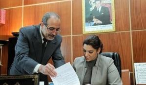 المفتشية العامة لوزارة الداخلية تقف على اختلالات وتجاوزات جبائية ببلدية مراكش