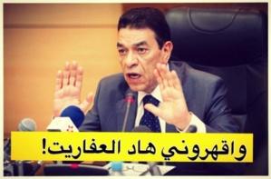 وزير التعليم يشرف من مراكش على انطلاقة امتحانات الباكالوريا