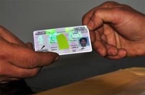 ضبط عشرات رخص السياقة المزورة بمصلحة تسجيل السيارات بمراكش