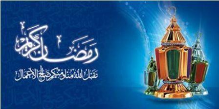 كش24 تهنئ الجميع بحلول شهر رمضان الكريم