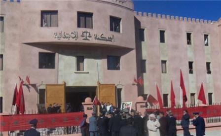 وقفة إحتجاجية لموظفي المحكمة الإبتدائية بإمنتانوت