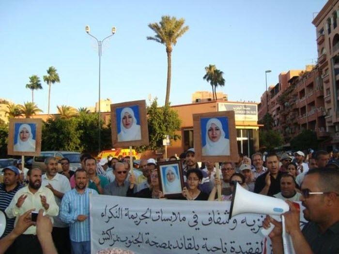 فعاليات سياسية ونقابية وجمعوية تحيي أربعينية الأستاذة نجية بلقايد أمام مصحة الجنوب بمراكش