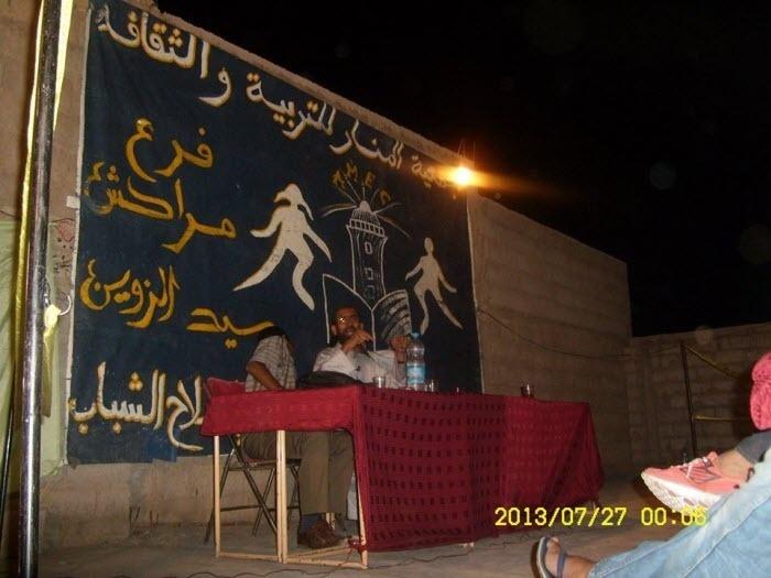 جمعية المنار للتربية والثقافة بسيدي الزوين تنظم أمسية رمضانية احتفاء بذكرى غزوة بدر