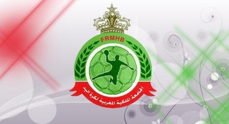 مراكش تستضيف نهائي البطولة الوطنية لكرة اليد