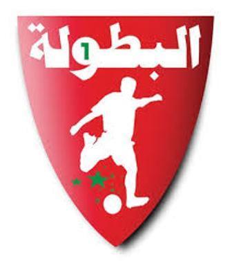 قرعة الدوري المغربي للمحترفين في كرة القدم مباشرة على قناة الرياضية
