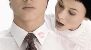 من يكون العضو المنتخب الذي ضبط متلبسا بالخيانة الزوجية بمراكش؟