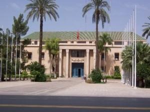 شكايات ضد مظاهر الفساد التي تطال مالية بلدية مراكش تقدم بها موظفون جماعيون