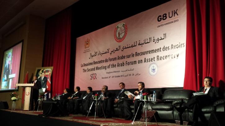 خبراء دوليون يتدارسون في مراكش الآليات القانونية والقضائية والمالية الممكنة والفعالة لاسترداد الأموال المنهوبة