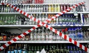 لهذه الأسباب أغلقت ولاية جهة مراكش محلاً لبيع الخمور بجيليز
