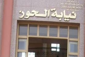 استدعاء حقوقيين ونقابيين وأطر إدارية في التحقيق حول الاختلالات التي طالت الصفقات العمومية بنيابة وزارة التربية الوطنية بإقليم الحوز