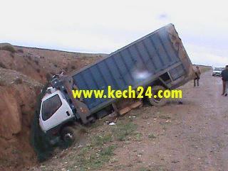حادثتا سير في نفس اليوم قرب
