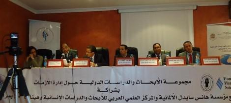 لقاء أكاديمي بمراكش يرصد واقع وآفاق العلاقات المغربية -التركية