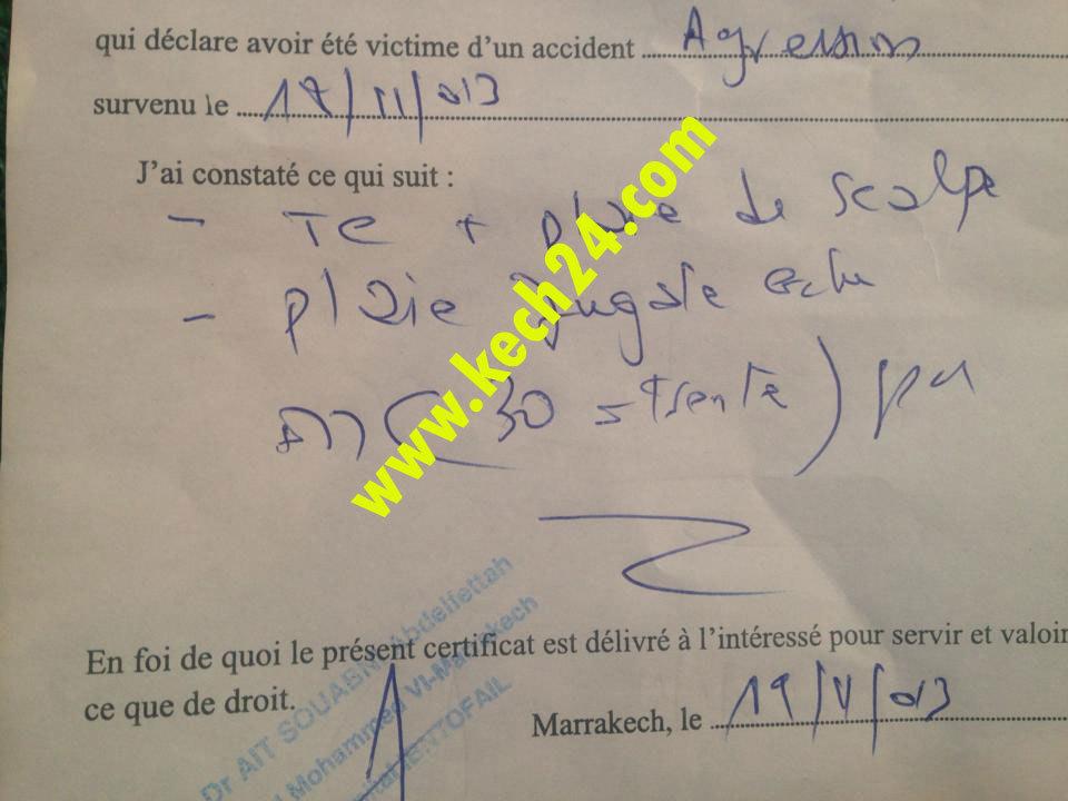خطير: إعتداء عصابة على مواطن بالمحاميد+ صور حصرية