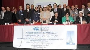 بيان : الندوة الأولى حول مغاربة العالم بباريس في 18 نونبر
