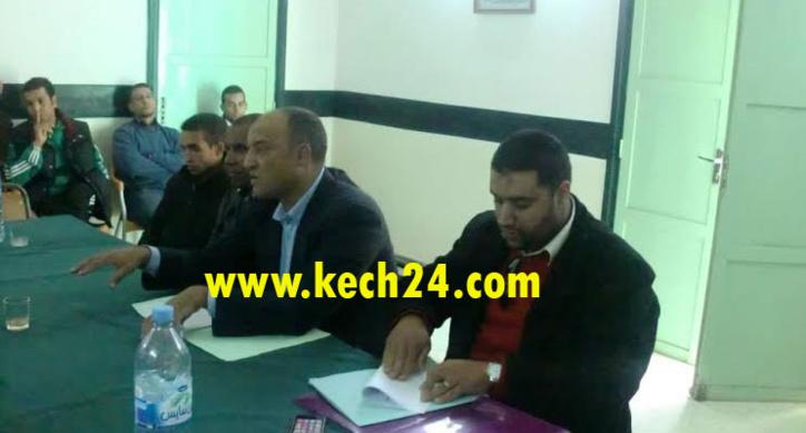 عبد الرحيم جاغوط رئيسا جديدا لجمعية شباب حكام عصبة الجنوب لكرة القدم