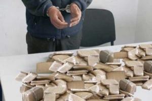اعتقال مروج للمخدرات وبحوزته 4 كيلوغرام من الشيرا بمراكش