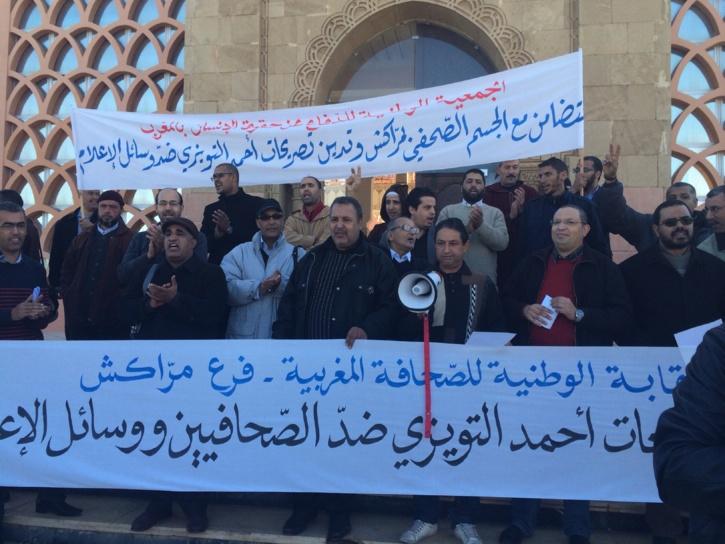 وقفة احتجاجية للصحافيين بمراكش مقر الجهة تنديدا بموقف التويزي