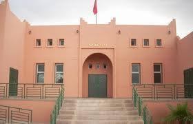 شوهة : عرض مسرحي ماجن بدار الثقافة بسيدي رحال إقليم قلعة السراغنة