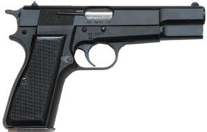 عاجل : العثور على مسدس يستنفر مختلف الأجهزة الامنية بمراكش