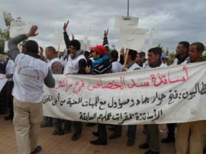أساتذة سد الخصاص بجهة مراكش ينزلون بابن جريراحتجاجا على بلمختار