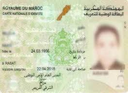 تمديد اجل إنجاز البطاقة البيومترية بمراكش