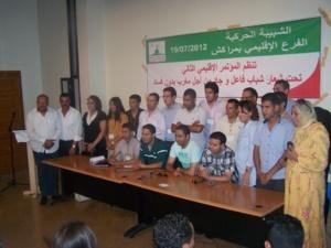 بيان حقيقة عضو المجلس الإقليمي لحزب الحركة الشعبية بمراكش