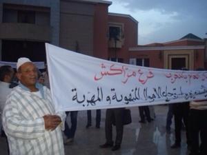 مراكش تتحضر لمسيرة شعبية ضد الفساد ونهب المال العام