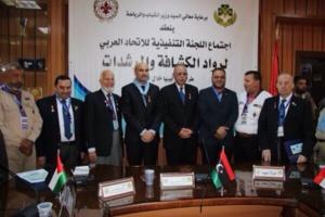 مراكش تحتضن أشغال المؤتمر السابع للاتحاد العربي لرواد الكشافة والمرشدات