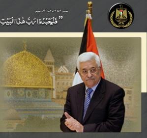 النص الكامل للخطاب الذي ألقاء الرئيس الفلسطيني في افتتاح الدورة العشرين للجنة القدس بمراكش
